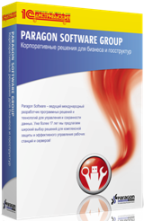 Paragon Remote Management 2.2